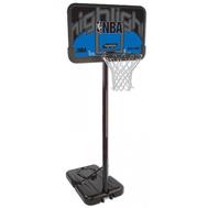 Стойка баскетбольная SPALDING GOLD HIGHLIGHT 44 RECTANGLE COMPOSITE, фото 1